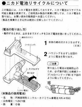 CCI_000005.jpg