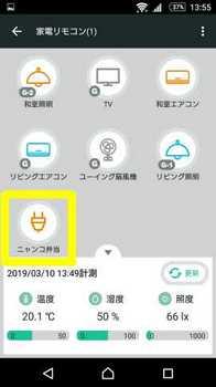 Screenshot_20190310-135530.jpg