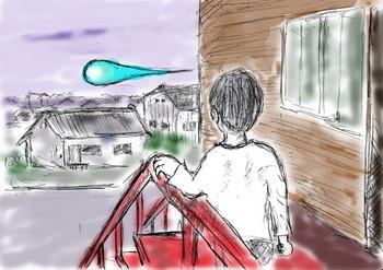 boro_ap_hinotama.jpg